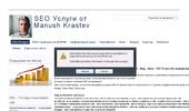 SEO Услуги - Топ позиция на сайта ви
