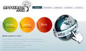 Изработка на уеб сайт за 2 дни и най-ниска цена - 80-100 лв.