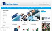 Онлайн магазин за качествени Български дрехи