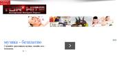 Топ Сайтове | Top Sites | Филми | Музика | Игри | Субтитри | Софтуер | Сайтове -...