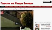 Уеб Сайт xn--80aaaaow5clfcl.org