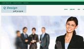 Уеб дизайн, хостинг, домейни, имейл маркетинг