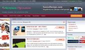 Интернет | Безплатни обяви | Публикувай обява в Kupuvam-Prodavam.net