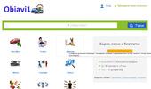 Сайтът за обяви по-добър от OLX и BAZAR
