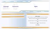 ASK NET Ltd. - Компютърни системи