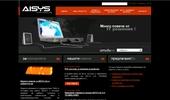S TECHNOLOGIES - компютри, видеонаблюдение и ...