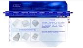 ISL Ltd. - фискални принтери