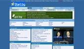 Свободен софтуер Start.bg - портал за софтуер с отворен код