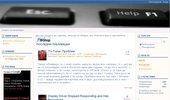 Твоят блог за информационни технологии