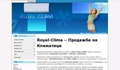 Роял Сервиз - Продажба и Монтаж на Климатици за Региона на Бургас