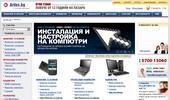 Ardes.bg Онлайн IT магазин