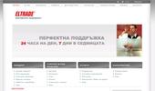 ЕЛТРЕЙД-Мобилни Принтери, Електронни Касови Апарати, Търговски Софтуер