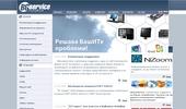 БГСервиз - Пълно ИТ обслужване,компютърна поддръжка... софтуер, ИТ проекти