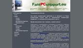 Компютърна поддръжка за фирми и домашни потребители