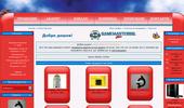 Ремонт,сервиз и консумативи заPS2,PSP,Xbox360,PSP и Wii