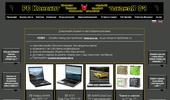 Компютри Варна - Магазини РС Консулт - лаптопи,компютри, уеб дизайн, интернет