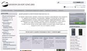 CNC Онлайн магазин