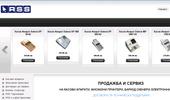 Сервиз и продажба на Касови апарати