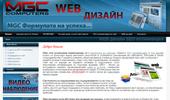 Web дизайн SEO оптимизация и изграждане на уеб сайтове
