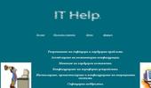 Компютърни услуги Компютърна поддръжка Инсталиране на операционни системи