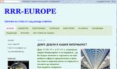 RRR-EUROPE