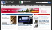 DimiTech - Българският ИТ Портал