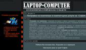 Поправка за компютри и лаптопи: инсталиране и преинсталиране