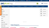 Pcplus.bg - онлайн магазин за компютърна техника