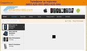 SmartfonBG.com - Онлайн магазин за смартфони