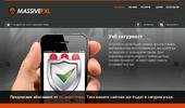 Уеб сигурност | Защита на уеб сайтове | Хакерска защита | MassivePXL Security
