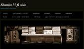 Shanko hi-fi club