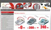 Продажба и сервиз на фискални системи, видеонаблюдение, търговско обзавеждане.