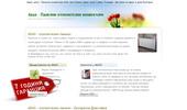 ADAX, конвекторни панели, АДАКС, отоплителни панели