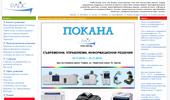 Райс ЕООД - търговия и сервиз на офис техника