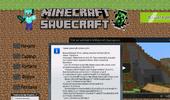 SaveCraft
