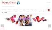 Евтини стоки от Promo-Stoki.com - Таблети, смартфони, gps навигации, микрофони, ...