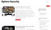 Камери и системи за видеонаблюдение - Оптима секюрити