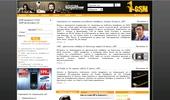 1-GSM Онлайн магазин за мобилни телефони и аксесоари.