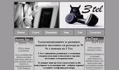 3 Тел - voip телефонни разговори на ниски цени, оборудване за телефонни кабини