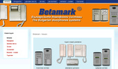 Уеб Сайт betamark-bg.com