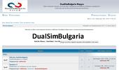 DualSimBulgaria Форум