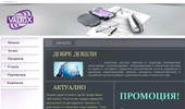 ВАЛТОКС ЕООД - Широколентов интернет достъп