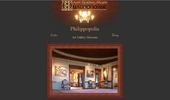 Арт Галерия - Музей Филипополис - Art Gallery - Museum Philippopolis