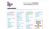 Виртуална Библиотека :: Za-TEBE.com - електронни книги, виртуални библиотеки