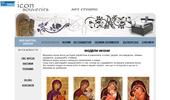 Сувенири икони , гравиране CNC фреза - ИконСувенирс