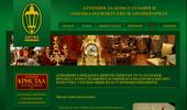 А.К.О.И.А. – Агенция за консултация и оценка на изкуство и антиквариат