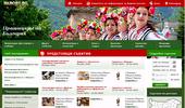 Празниците на България