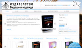 † Християнска книжарница | християнски книги