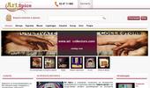 Art Spice -Виртуална галерия за българско изкуство (картини, скулптури, занаяти)
