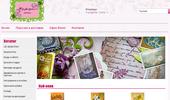 Ръчно изработени сувенири, картички и подаръци от Craftmechti.com